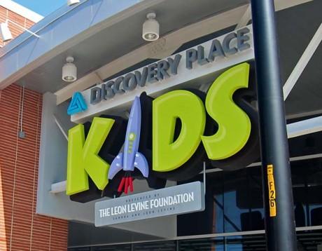 Discovery Place Kids Rockingham Carolina Country