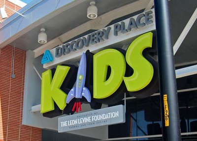 Discovery Place KIDS — Rockingham