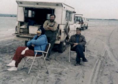 Family Fishing Memories